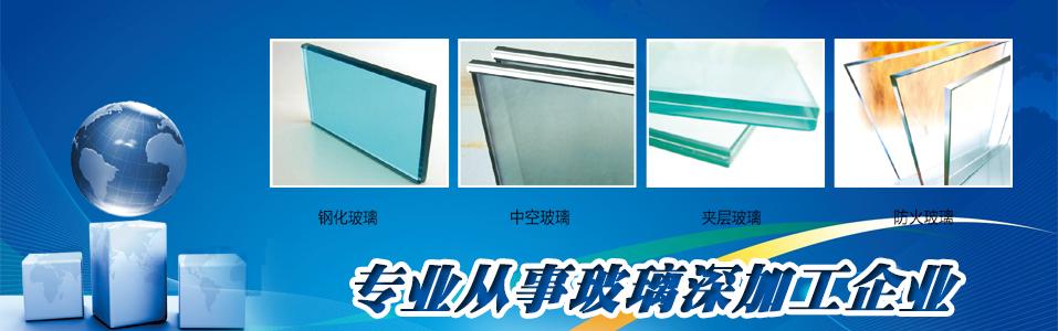 无锡耀皮玻璃工程有限公司企业形象图片