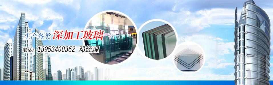 临邑亚迪玻璃制品有限公司企业形象图片