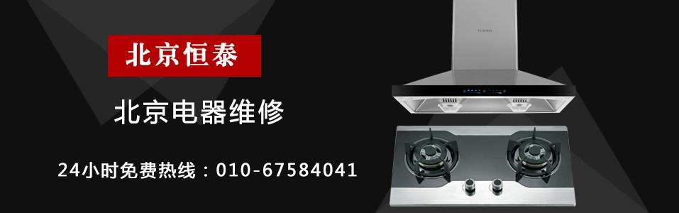 北京恒泰53555金冠娱乐形象图片