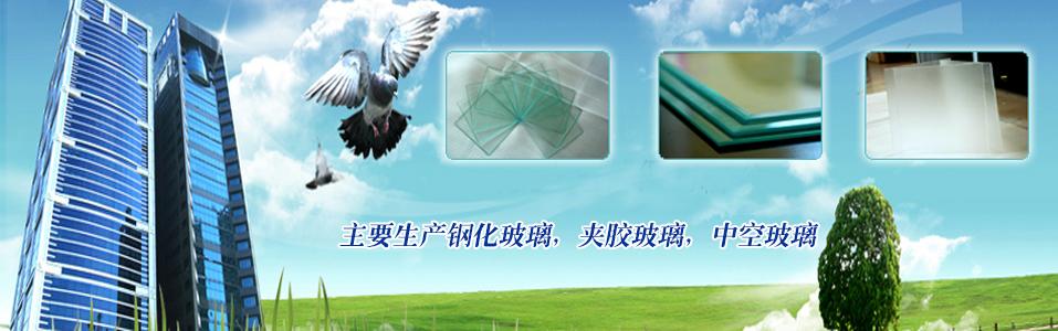 西安宏宇玻璃有限公司企业形象图片