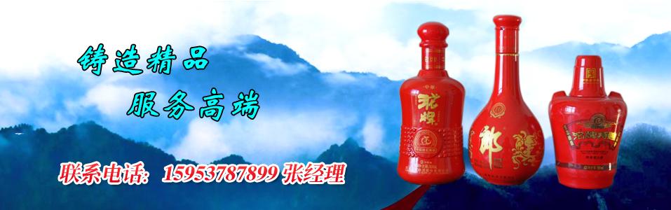临邑县金地福利玻璃厂企业形象图片