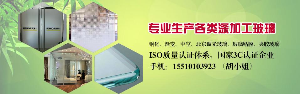 北京百川鑫达科技有限公司企业形象图片