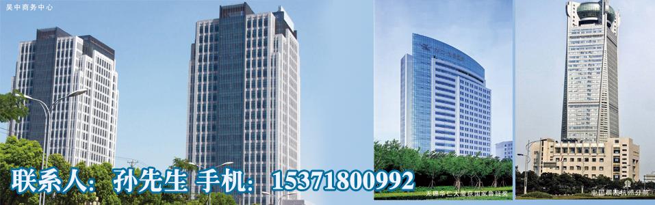苏州华东镀膜玻璃有限公司企业形象图片