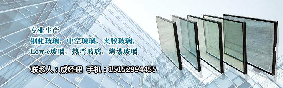 泰州市港泰玻璃制品有限公司53555金冠娱乐形象图片