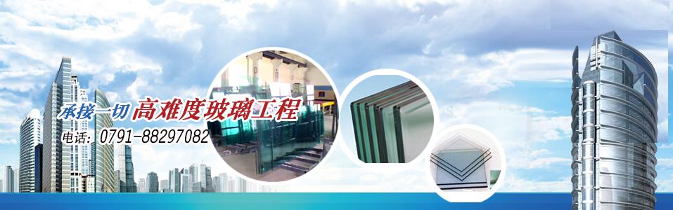 南昌市华达龙8娱乐首页工程有限公司企业形象图片