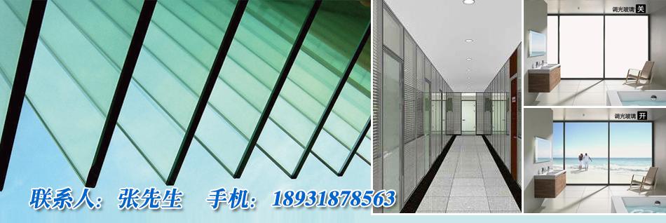 河北希光新能源科技有限公司企业形象图片