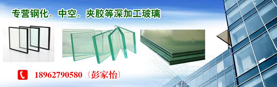 南通鑫维玻璃有限公司企业形象图片