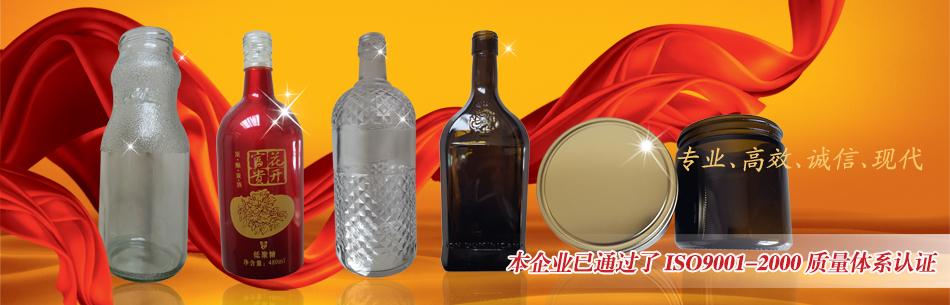 浙江才府玻璃股份有限公司企业形象图片