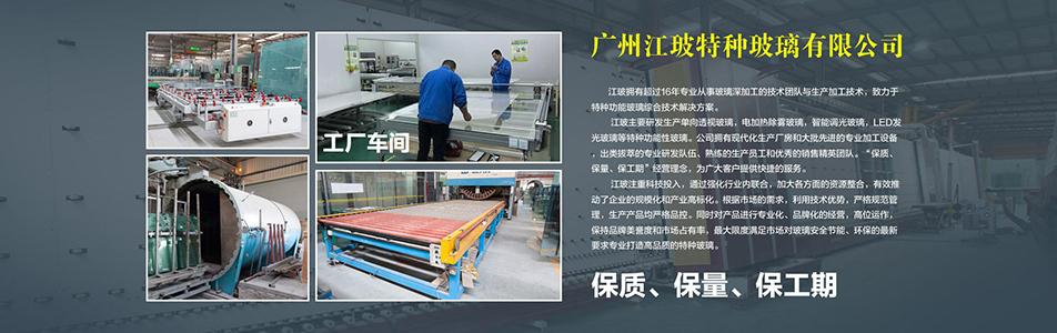沙龙国际网上娱乐_沙龙国际娱乐_www.salon365.com企业形象图片