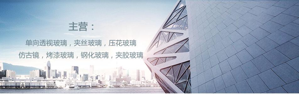 上海晋乙玻璃制品企业形象图片