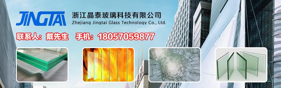 浙江晶泰玻璃科技有限公司企业形象图片