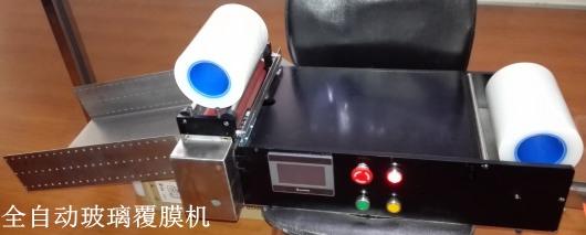 苏州鑫福特玻璃机械制造www.w88121.com企业形象图片