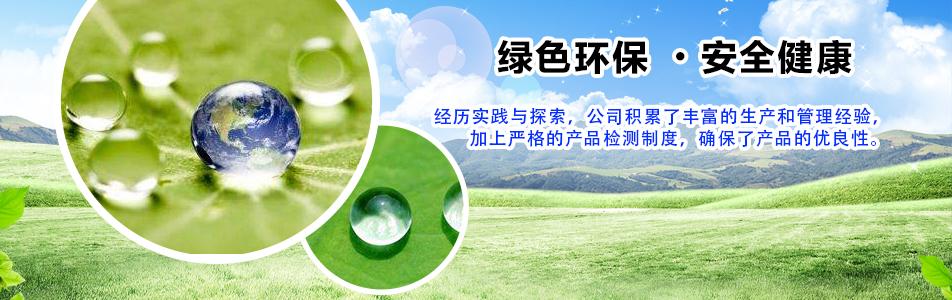 深圳市雅乐纳米科技有限公司企业形象图片