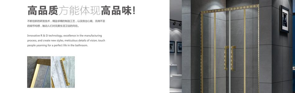 石家庄润沐装饰材料www.w88121.com企业形象图片
