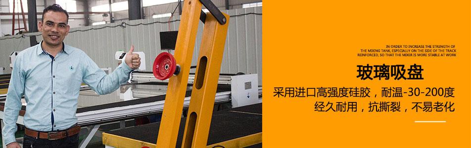 日照奥鑫机械设备有限公司企业形象图片
