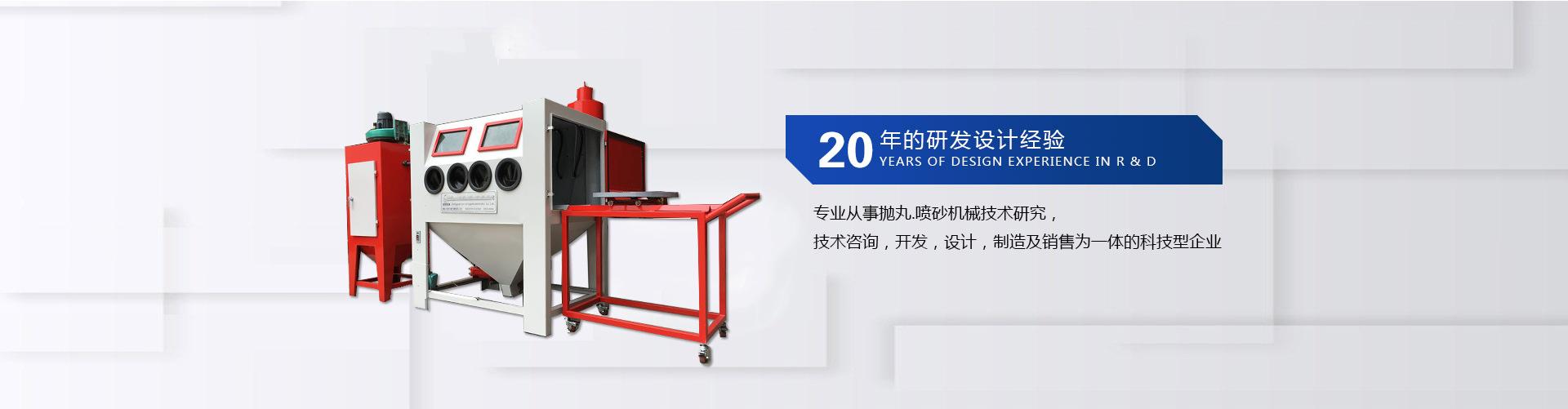 佛山凯科特自动化机械设备www.w88121.com企业形象图片