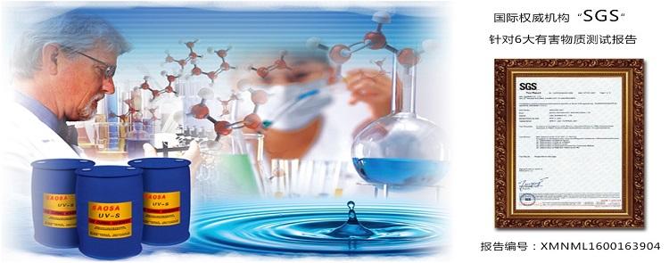 超锐新材料科技有限公司企业形象图片