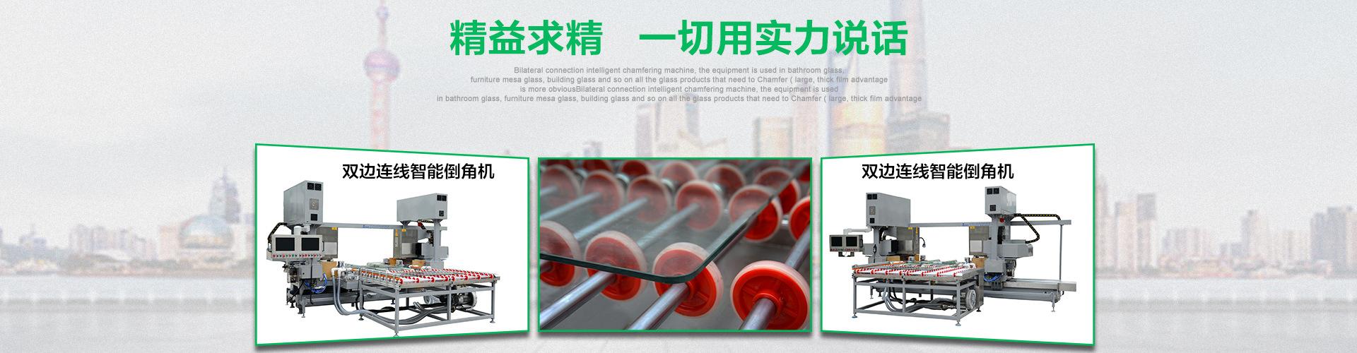 东莞市众度机械设备有限公司企业形象图片