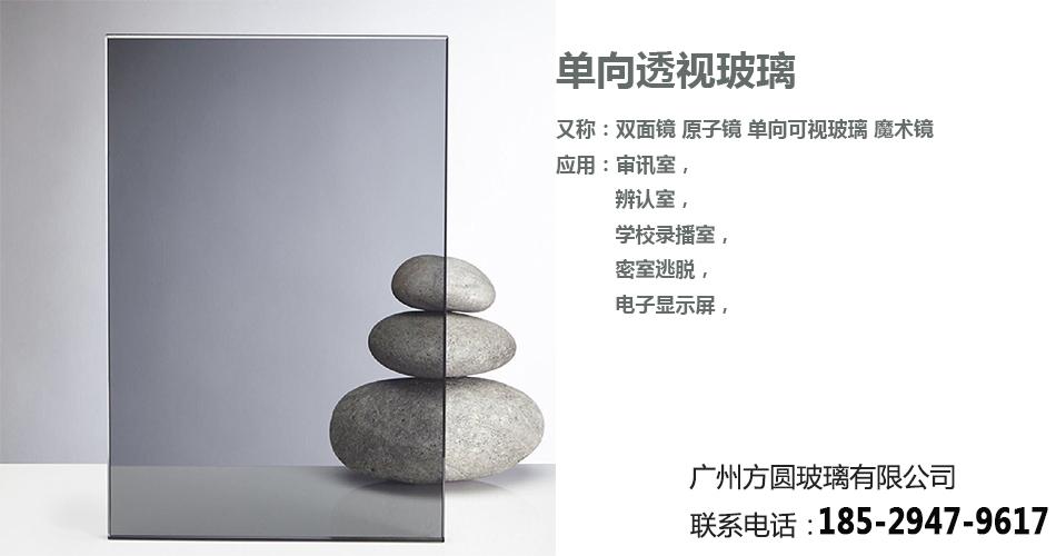 广州方圆玻璃有限公司企业形象图片