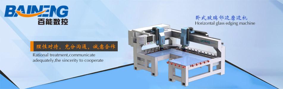 百能数控设备(福建)www.w88121.com企业形象图片