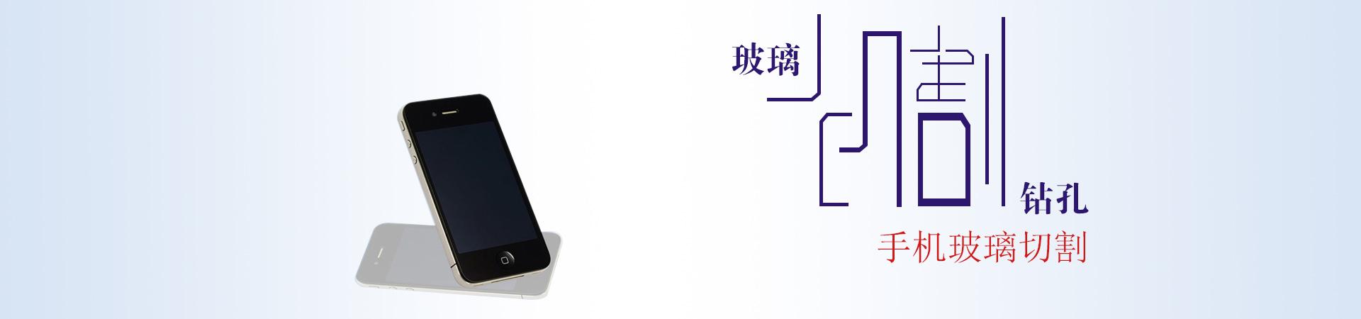 上海致凯捷激光科技有限公司企业形象图片