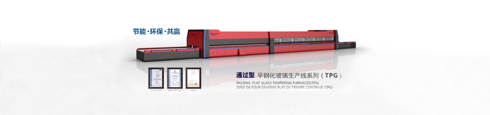索奥斯(广东)千亿国际966技术股份有限公司企业形象图片