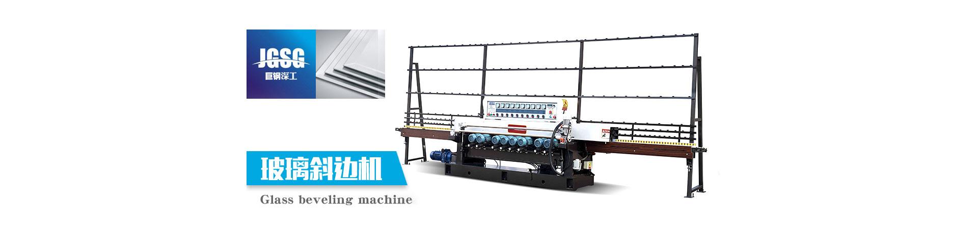 佛山市顺德区巨钢深工beplay官方授权机械有限公司企业形象图片