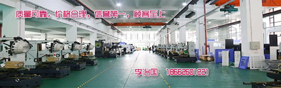 苏州李氏中祥千亿国际966机械有限公司企业形象图片
