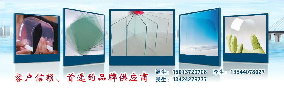深圳市粤宝信实业有限公司企业形象图片