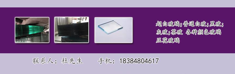 广州众合beplay官方授权有限公司企业形象图片