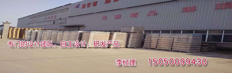 莱芜市泓宇beplay官方授权有限公司企业形象图片