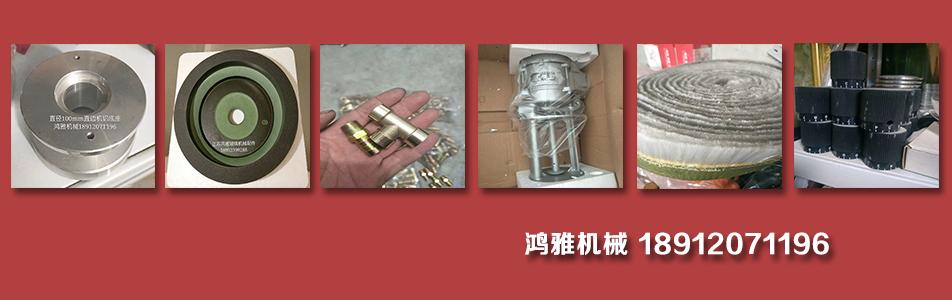 江苏省淮安市鸿雅新型装饰材料有限公司企业形象图片