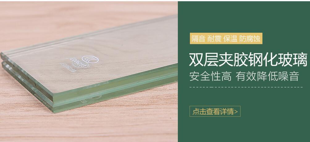 秦皇岛耀尊万博manbetx官网客服电话有限公司企业形象图片