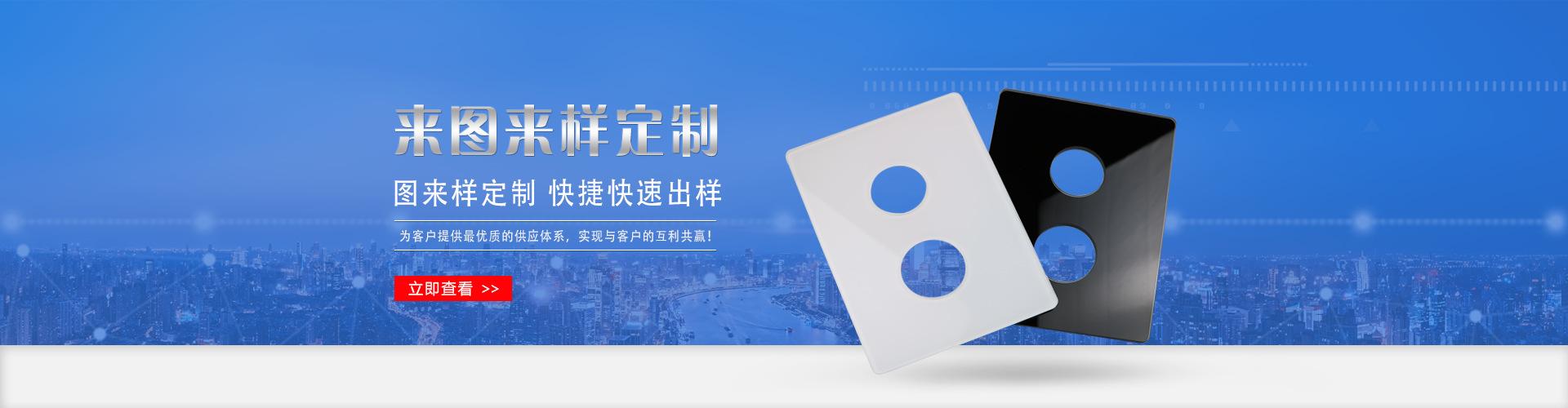 东莞市石排海宇龙8娱乐首页制品厂企业形象图片