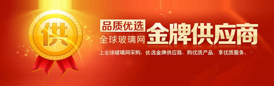 济南朝阳机器有限公司企业形象图片