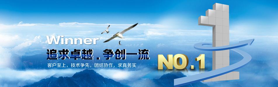 上海镏硕科贸有限公司企业形象图片