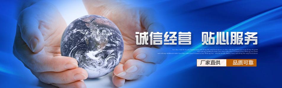 贵州华森科技实业有限公司企业形象图片