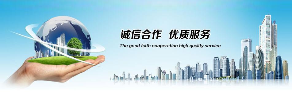 北京信恒力宝科技有限公司企业形象图片