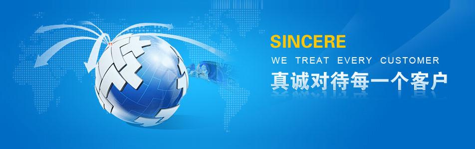 徐州嘉隆玻璃制品有限公司企业形象图片