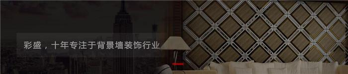 彩盛艺术玻璃首页_副本.jpg