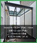 高效节能隔热保温中空玻璃