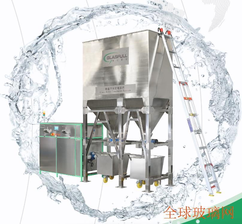 玻璃磨边机污水处理设备(格拉斯富)