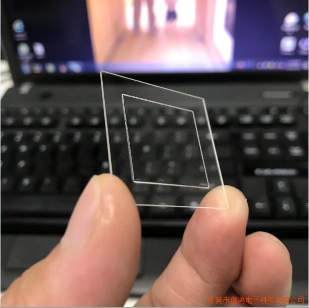 健鸿电子厂家蚀刻加工封装led玻璃镜片