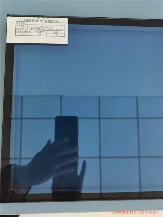 中空幕墙建筑玻璃