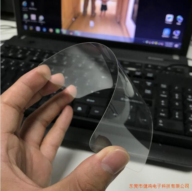 健鸿电子厂家减薄加工手机玻璃