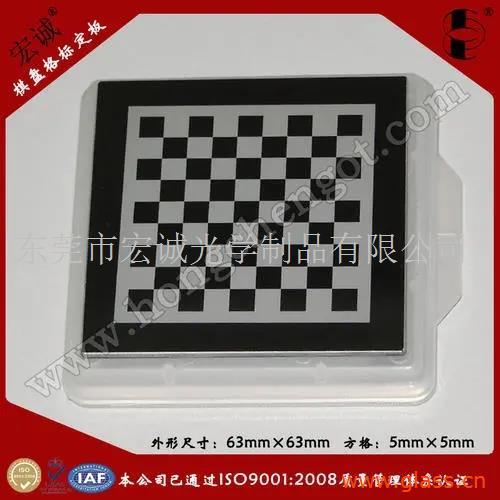 棋盘格标定板加工厂家