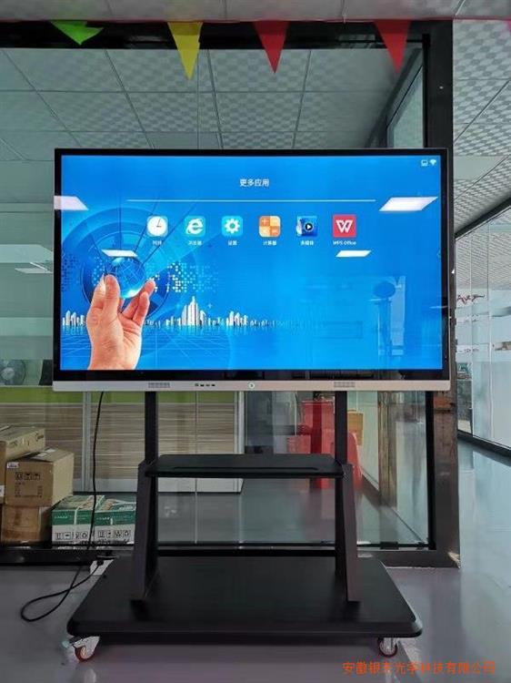 安徽银东专业生产一体机盖板玻璃AG玻璃原片