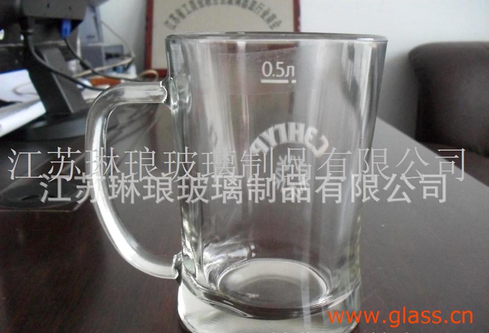 光板玻璃把子杯透明玻璃杯饮料玻璃瓶