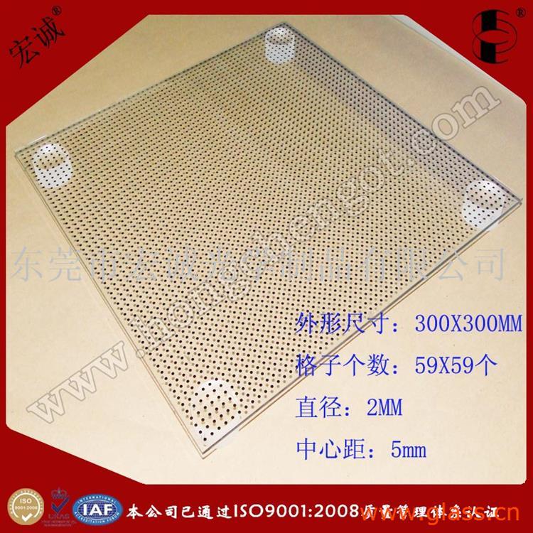 平行平晶圆点标定板厂家