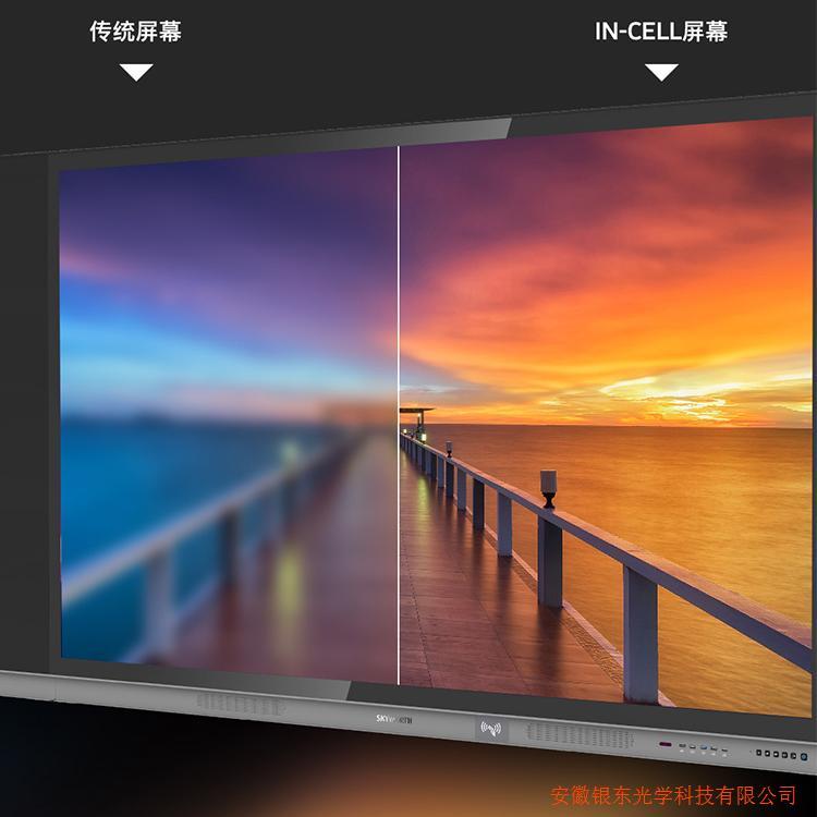 安徽银东专业生产AG玻璃智慧黑板蚀刻AG玻璃